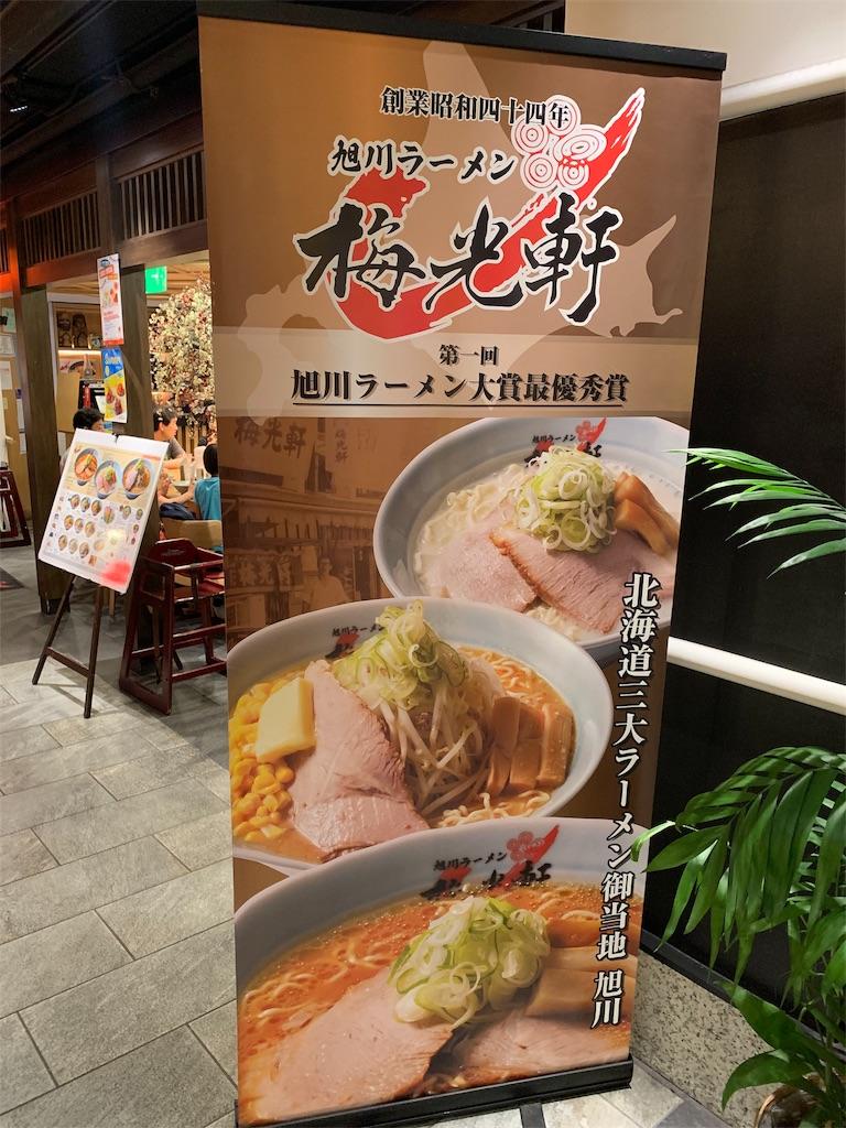 f:id:Yuichibow:20190813115417j:image