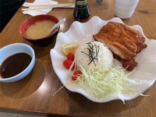 f:id:Yuichibow:20190907123601j:image