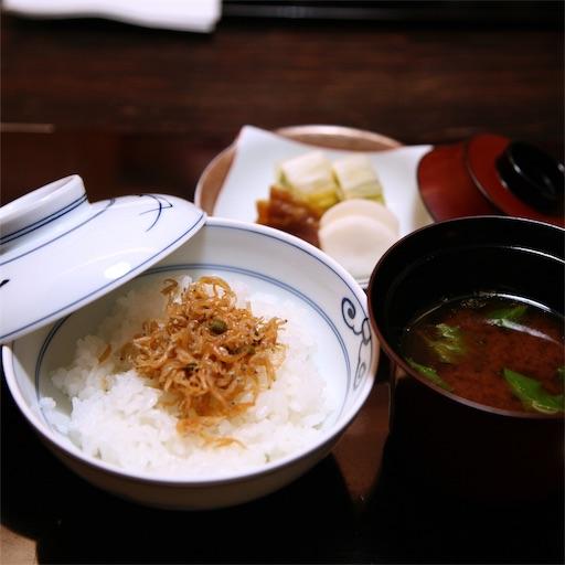 f:id:Yuichibow:20191003125558j:image