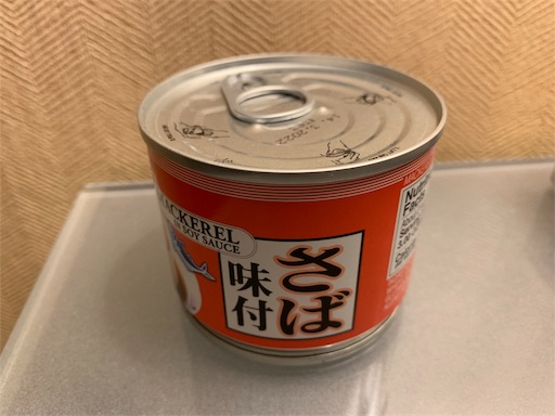 f:id:Yuichibow:20191012163209j:image