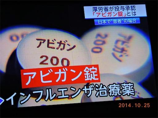 f:id:Yuichibow:20200330104717j:image