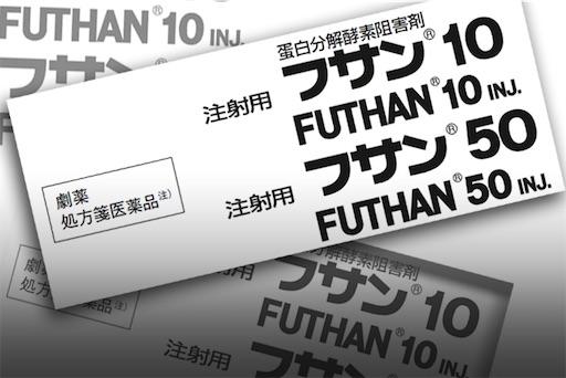 f:id:Yuichibow:20200330104724j:image