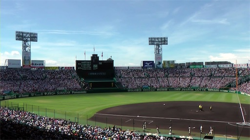 f:id:Yuichibow:20200617131504j:image