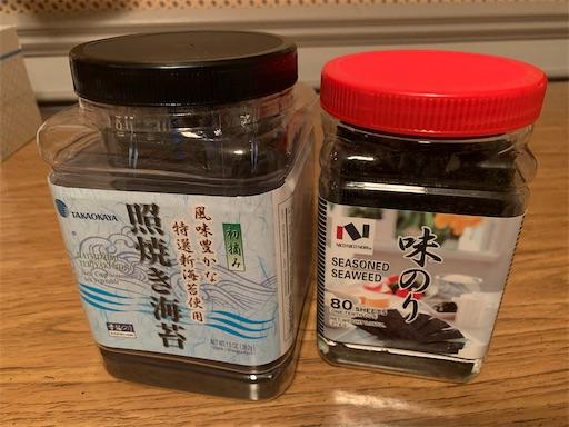 f:id:Yuichibow:20210114172345j:image