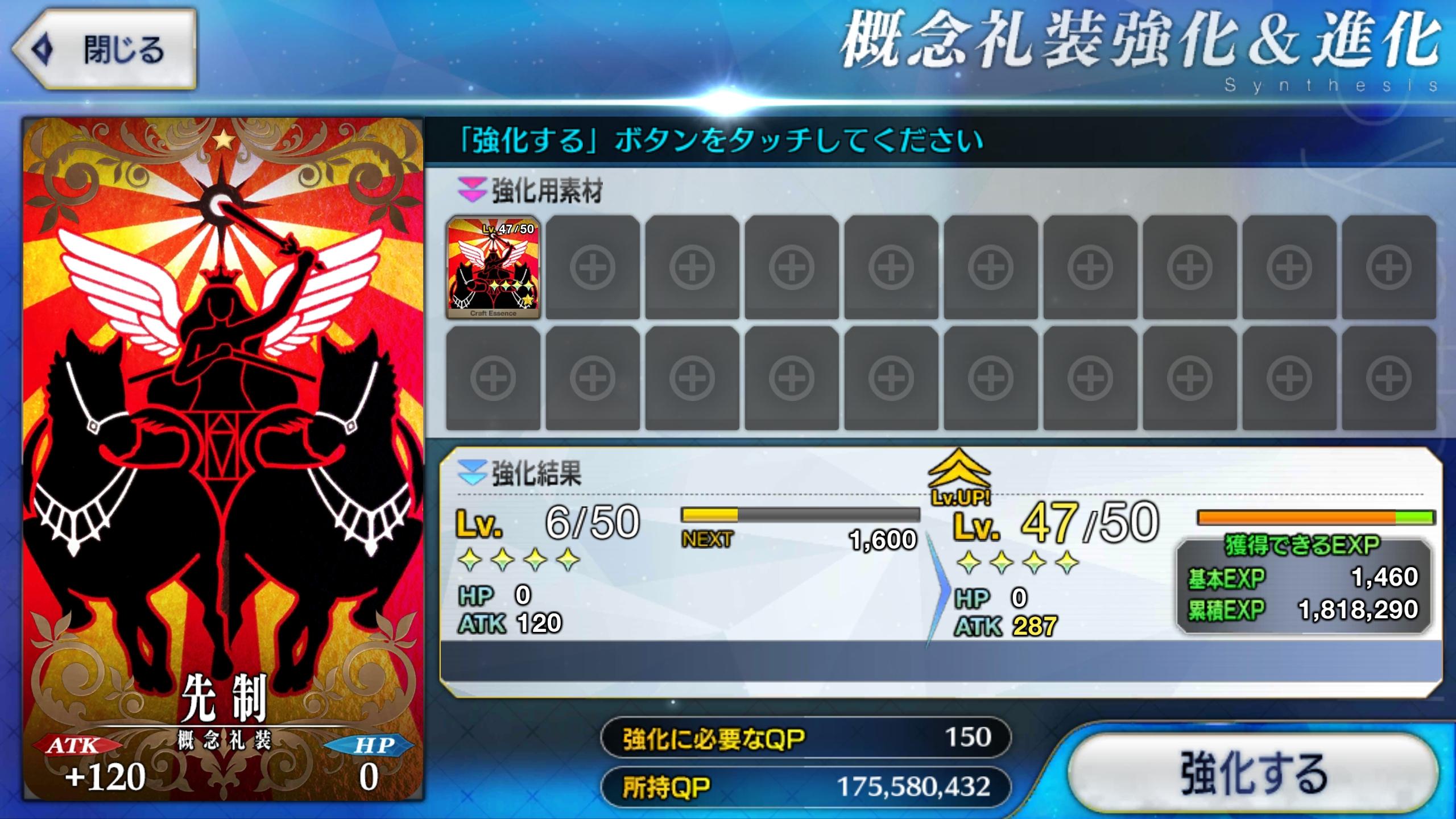 f:id:Yuichiro_S:20180106010656j:plain:w640