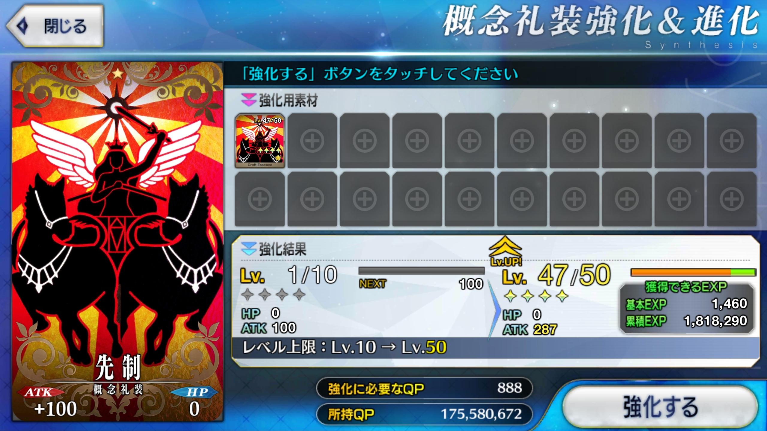 f:id:Yuichiro_S:20180106010707j:plain:w640