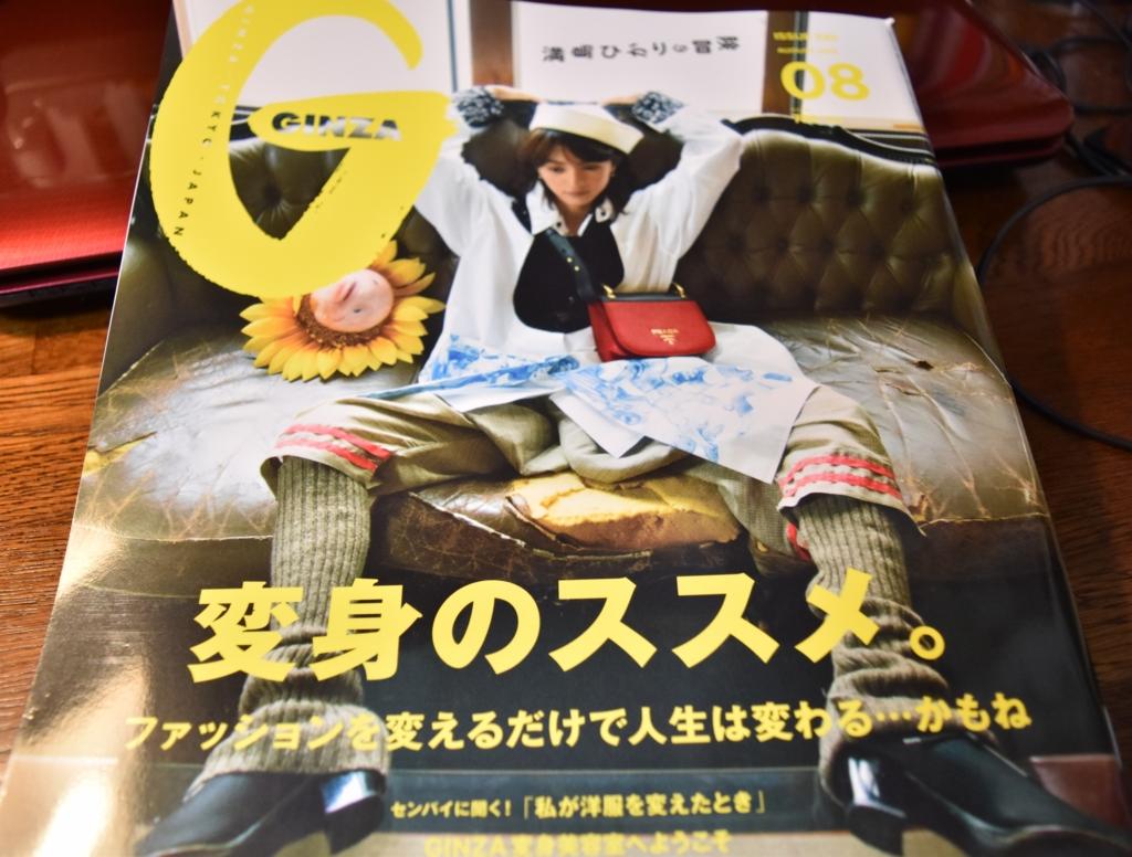 f:id:Yuichirokun:20160713215537j:plain