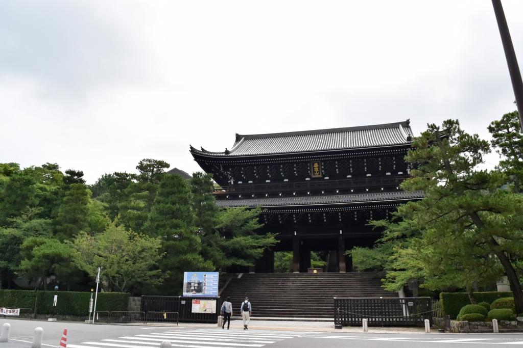 f:id:Yuichirokun:20160727222813j:plain