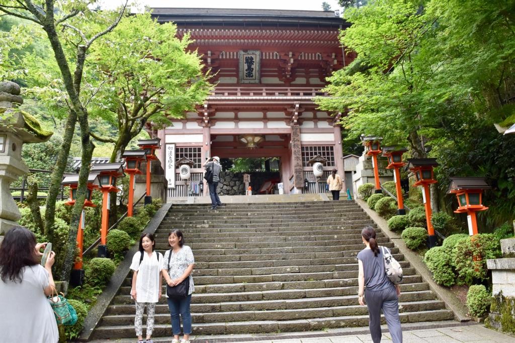 f:id:Yuichirokun:20160727224426j:plain