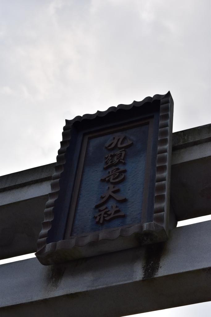 f:id:Yuichirokun:20160727231627j:plain