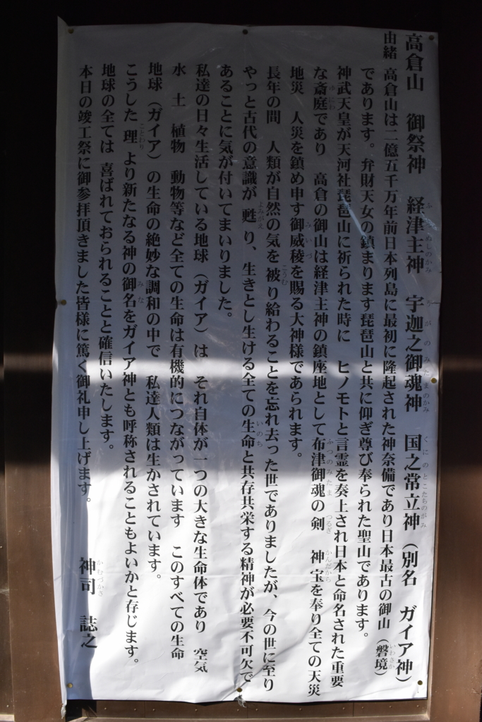 f:id:Yuichirokun:20160729234748j:plain