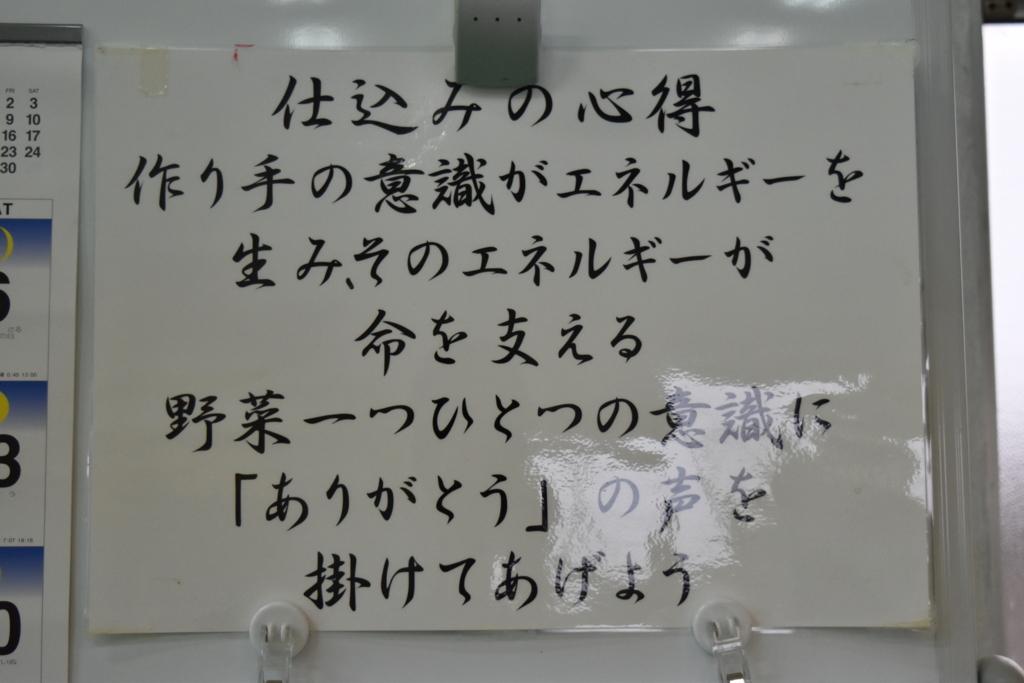 f:id:Yuichirokun:20160823230048j:plain