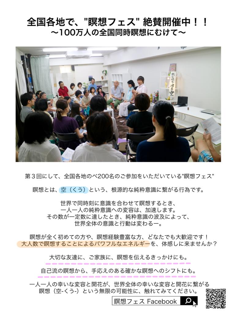 f:id:Yuichirokun:20161004163630p:plain