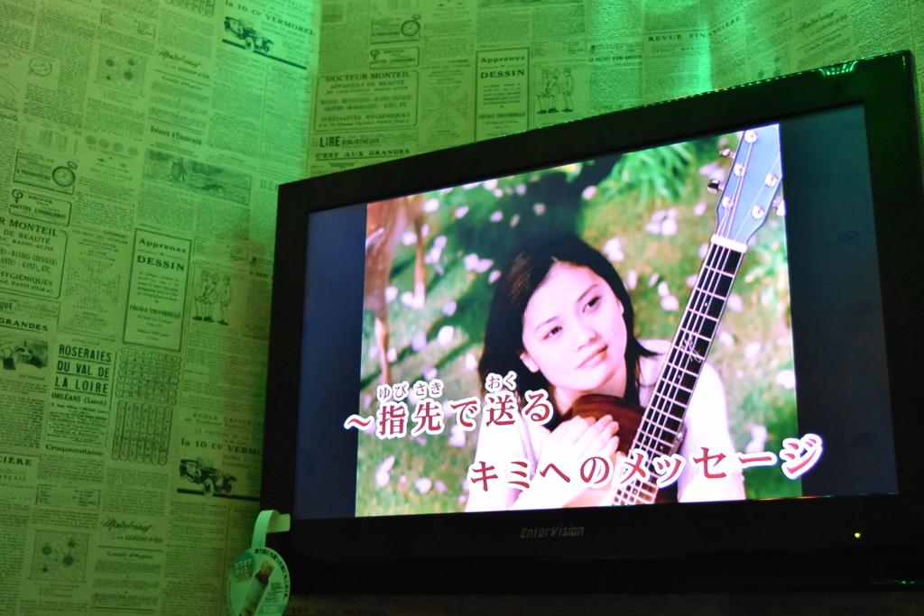 f:id:Yuichirokun:20161006000324j:plain