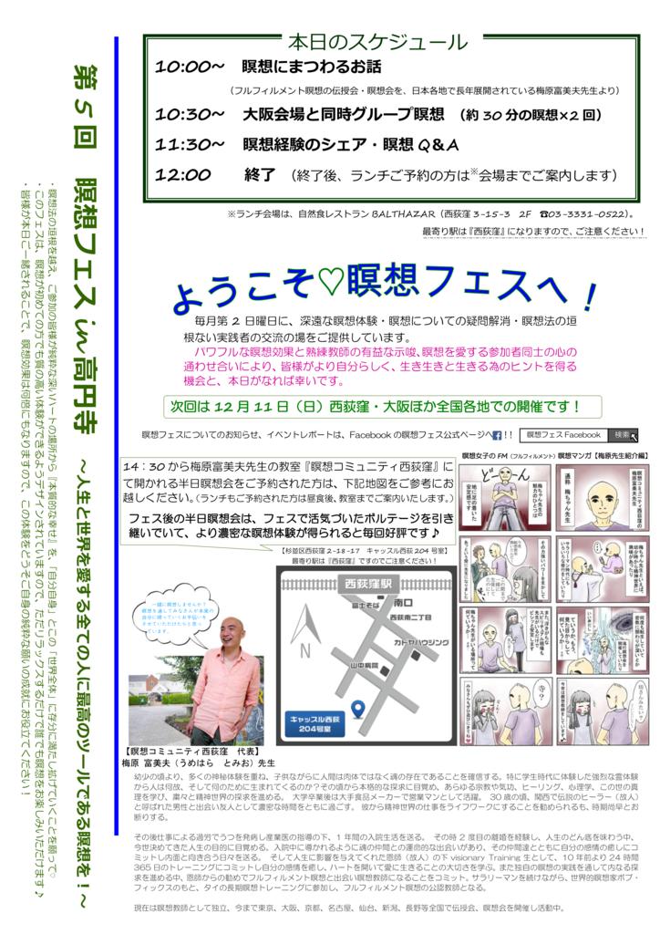 f:id:Yuichirokun:20161112002855p:plain