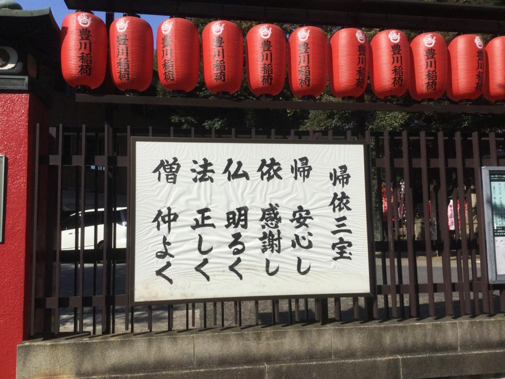 f:id:Yuichirokun:20161212234809j:plain