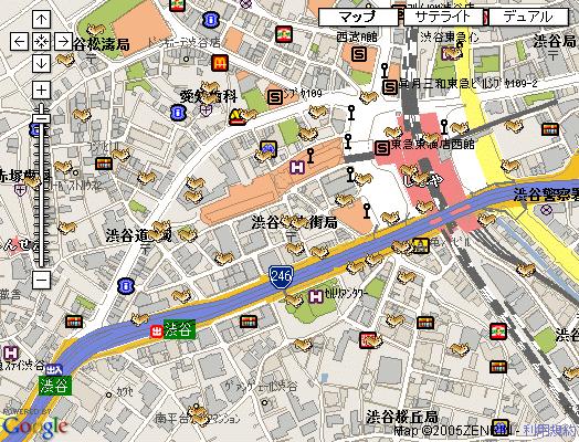 はわわわ・渋谷には人が多すぎる