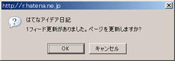 f:id:Yuichirou:20060316212807p:image