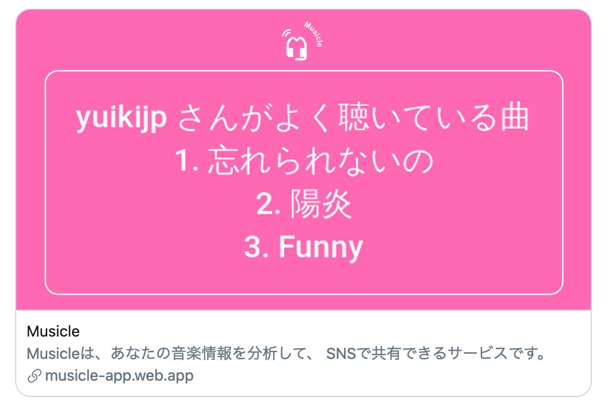 f:id:Yuiki0627:20200730113058p:plain