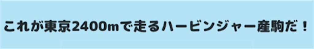 f:id:Yuji1320:20170522183655p:image