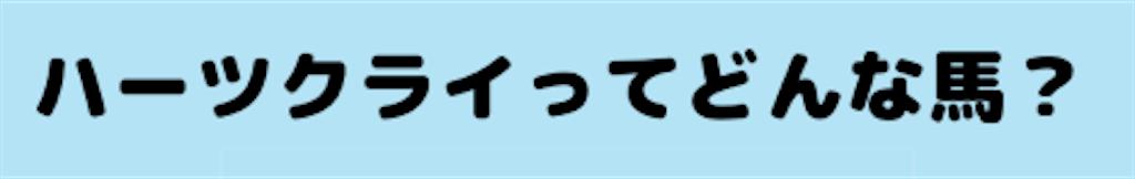 f:id:Yuji1320:20170523204621p:image