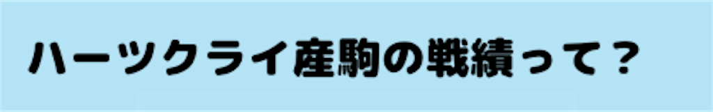 f:id:Yuji1320:20170523205519p:image