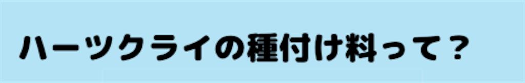f:id:Yuji1320:20170523210520p:image