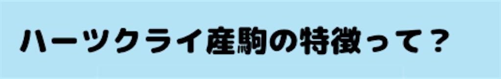 f:id:Yuji1320:20170523214354p:image