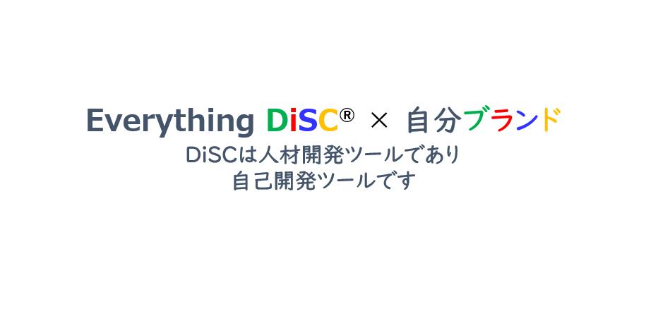 f:id:Yuji_Ohashi:20190312222645p:plain