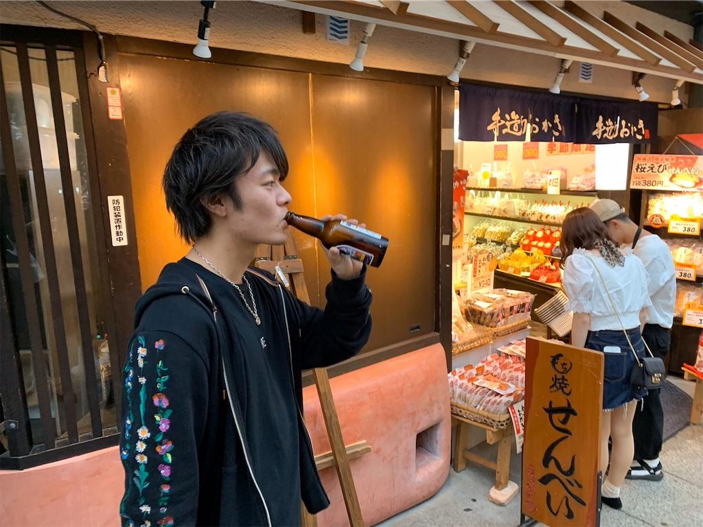 f:id:Yujinote:20191002095526j:image
