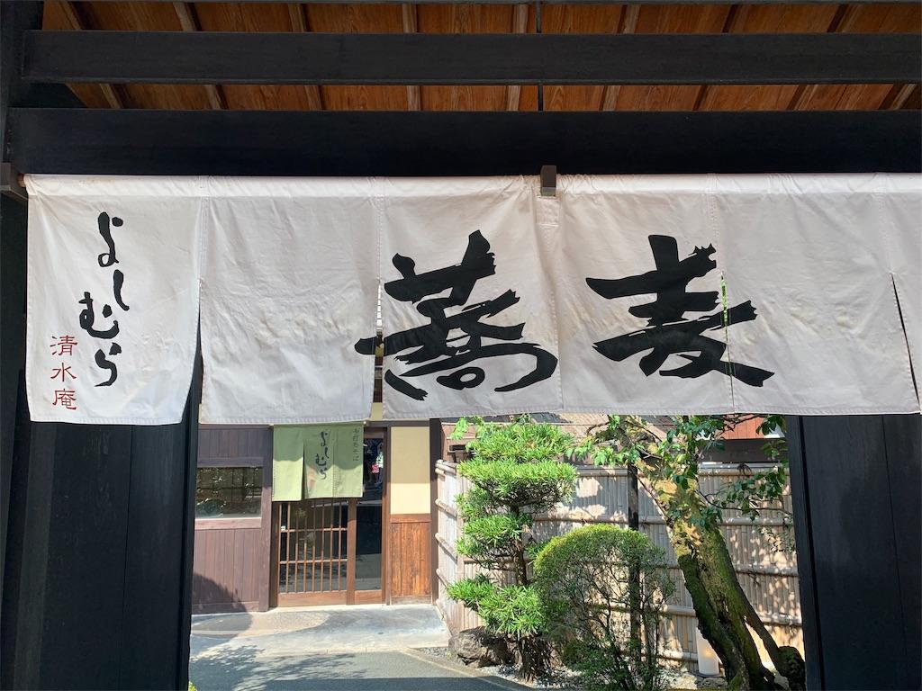 f:id:Yujinote:20191002134317j:image