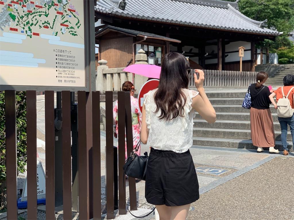f:id:Yujinote:20191002134609j:image