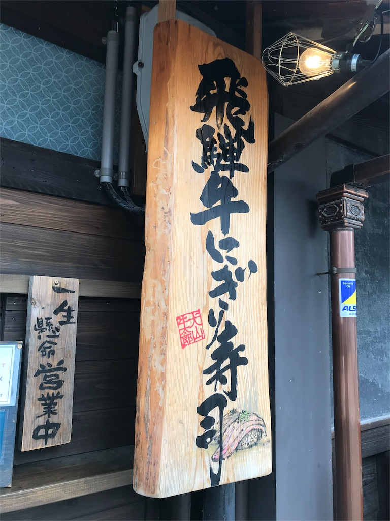 f:id:Yujinote:20191012205434j:image