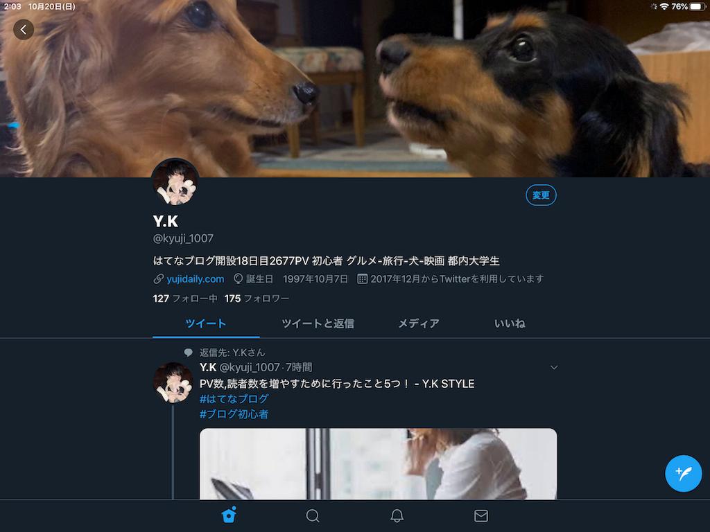 f:id:Yujinote:20191020020557p:image