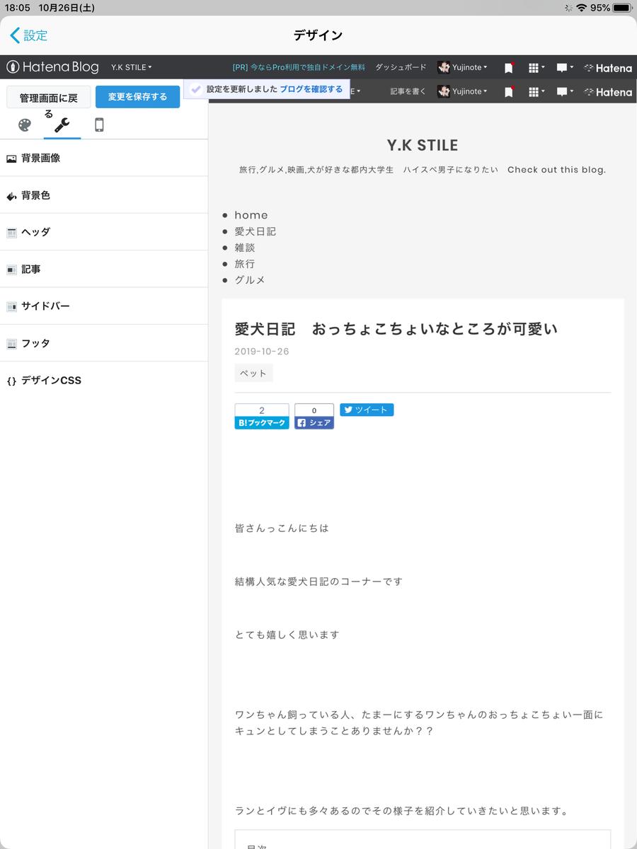 f:id:Yujinote:20191026180739p:plain