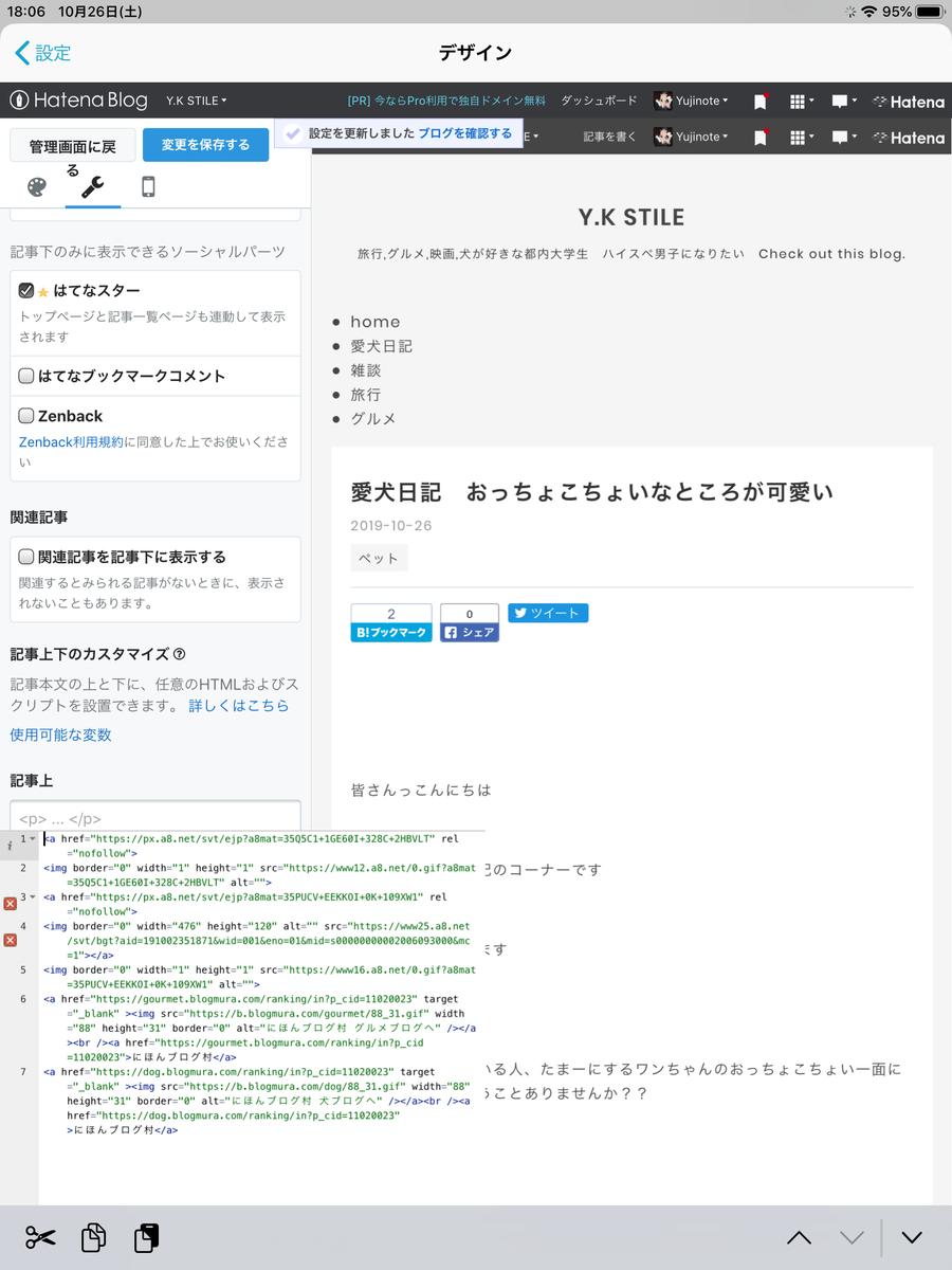 f:id:Yujinote:20191026180801p:plain