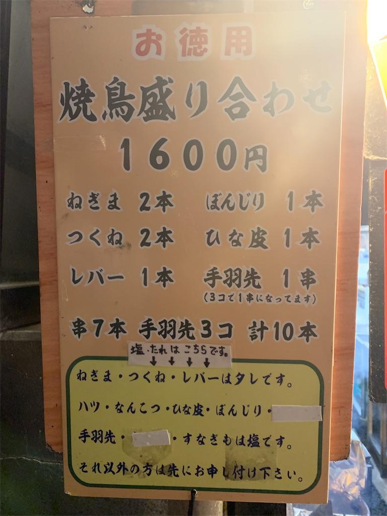f:id:Yujinote:20191101085037j:image