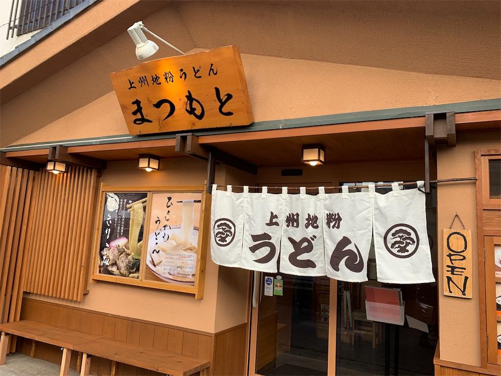 f:id:Yujinote:20191101124929j:image
