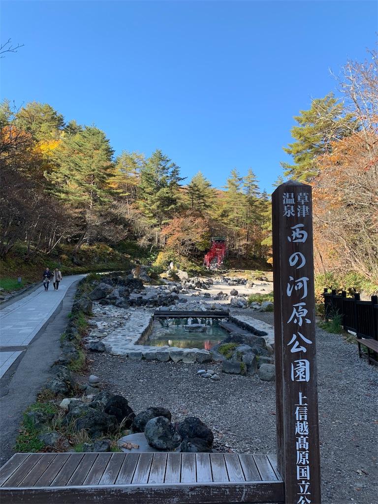 f:id:Yujinote:20191101132536j:image