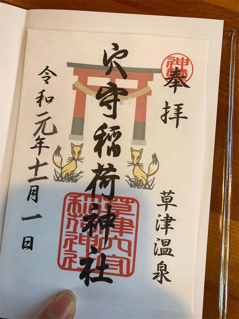 f:id:Yujinote:20191101133020j:image