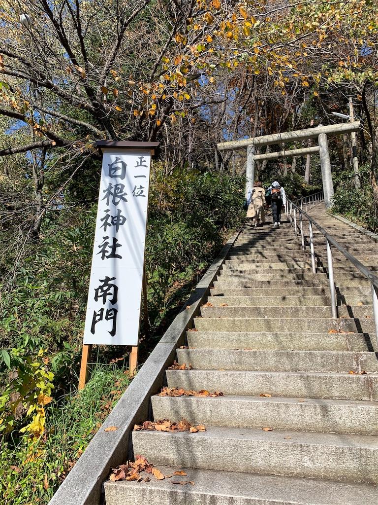 f:id:Yujinote:20191101133205j:image