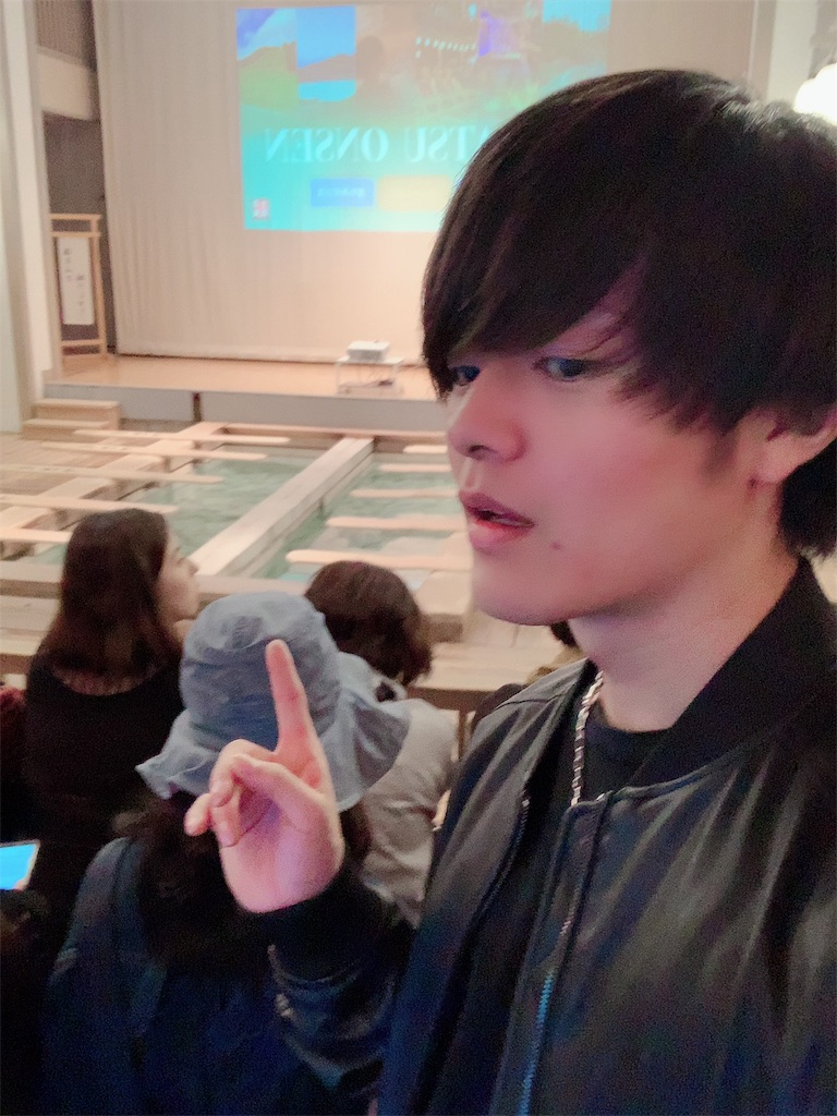 f:id:Yujinote:20191101141041j:image