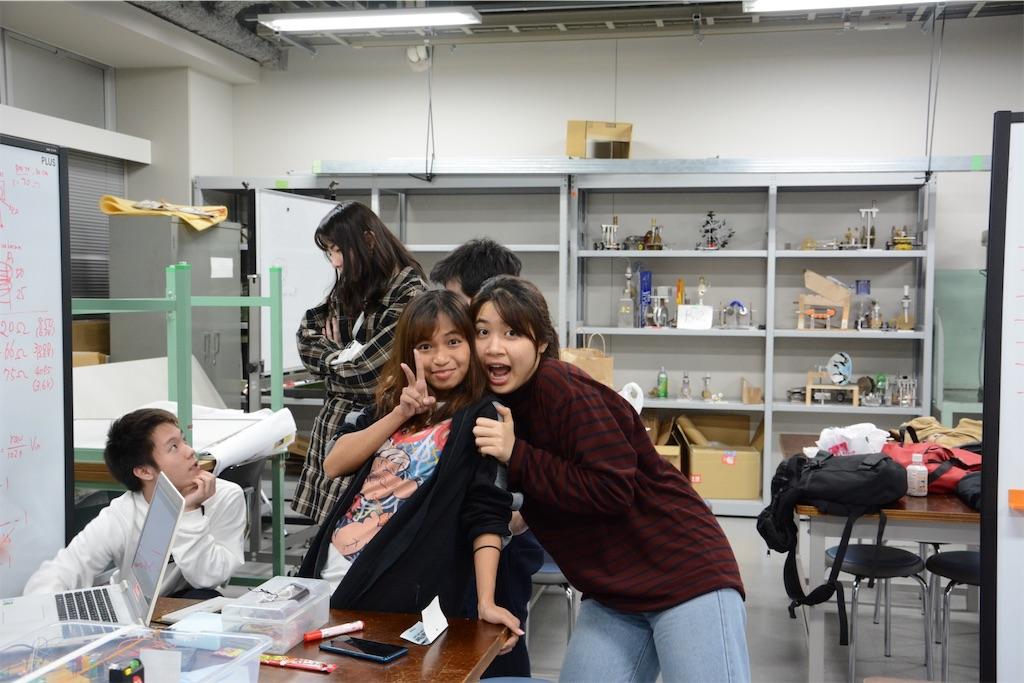f:id:Yujinote:20191105132202j:image