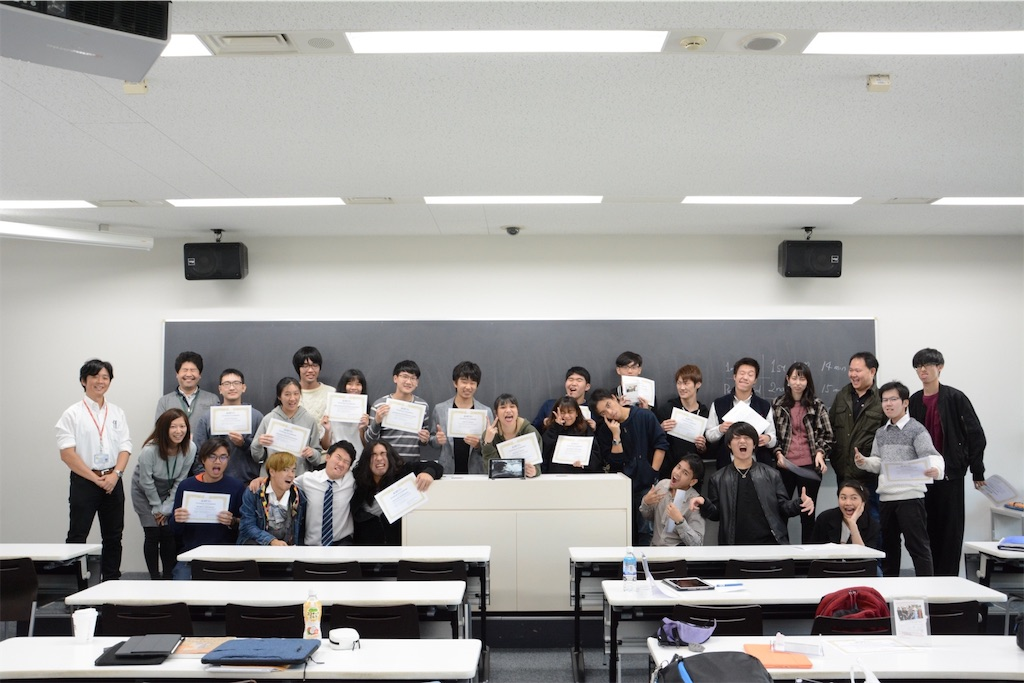 f:id:Yujinote:20191105135417j:image