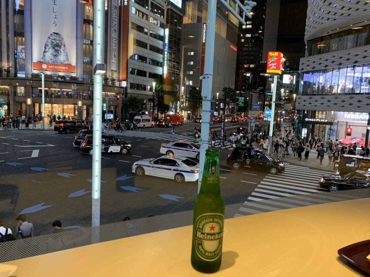 f:id:Yujinote:20191109172520j:plain