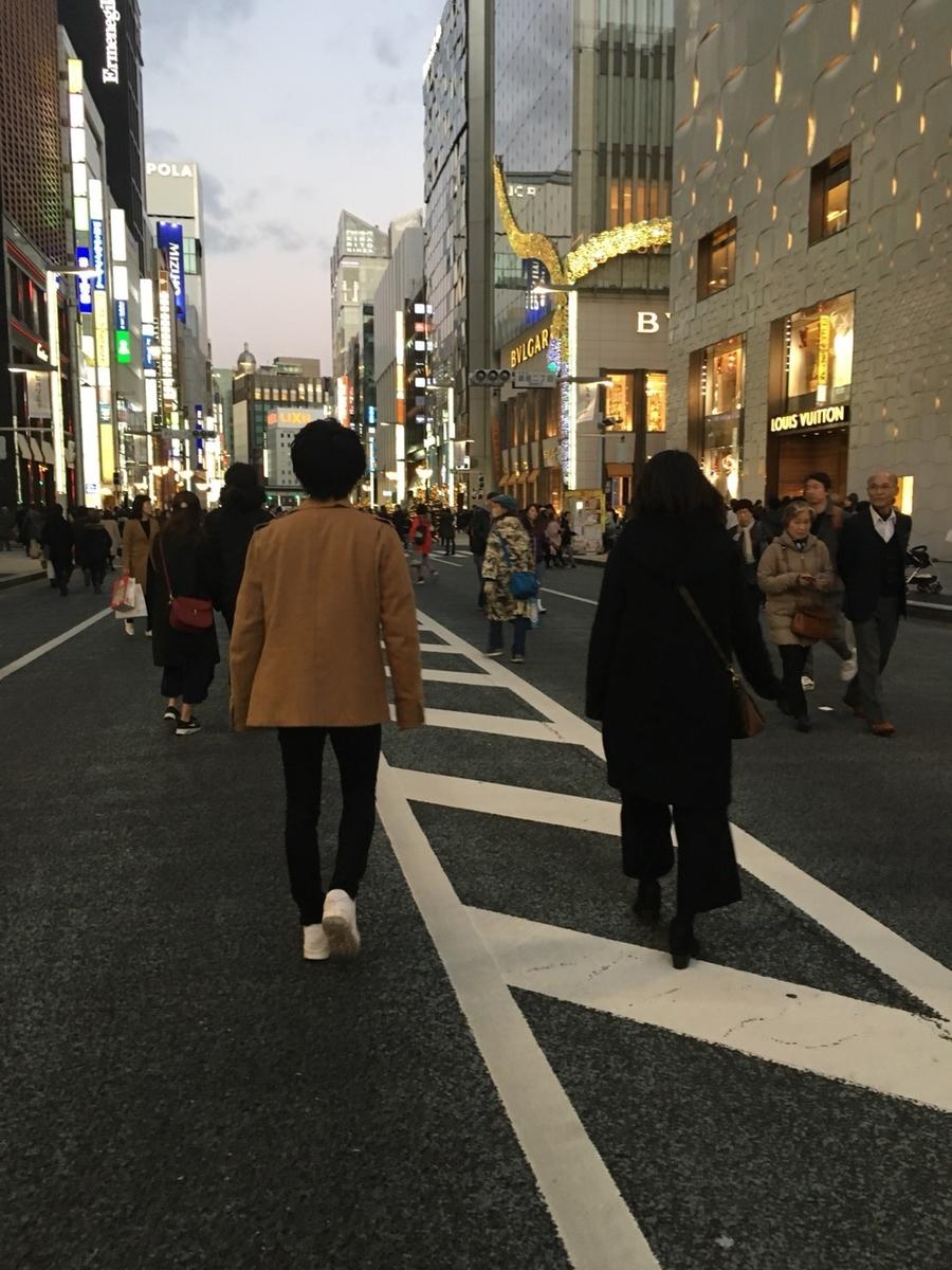 f:id:Yujinote:20191109183017j:plain