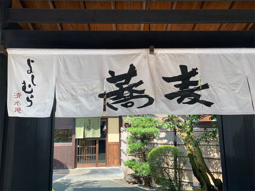f:id:Yujinote:20191112141643j:image