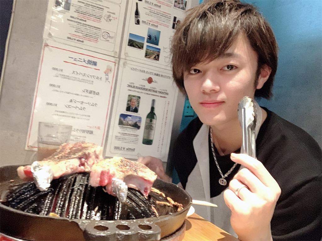f:id:Yujinote:20191112153519j:image