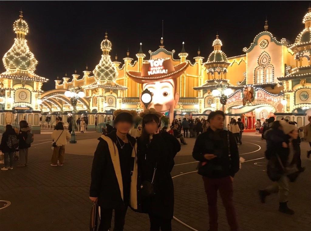 f:id:Yujinote:20191118160113j:image