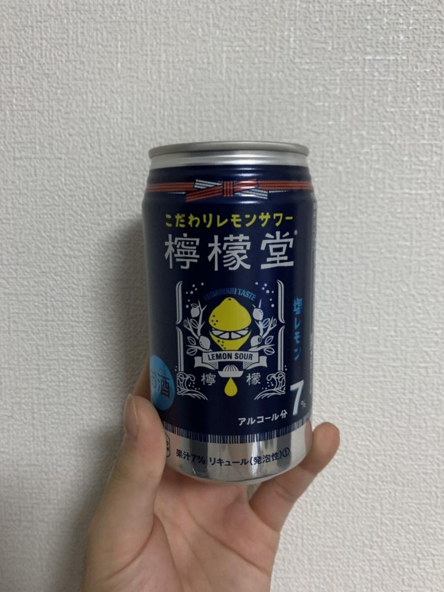 f:id:Yujinote:20191121094915j:plain